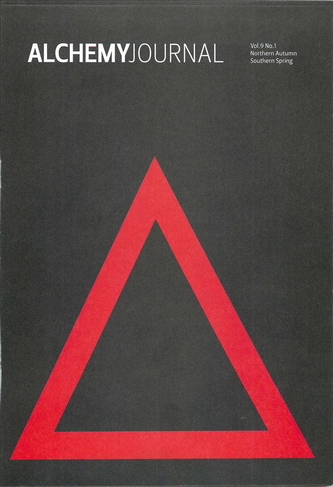 View Vol. 9 No. 1 (2008): Alchemy Journal